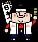 岡山県人セレクト